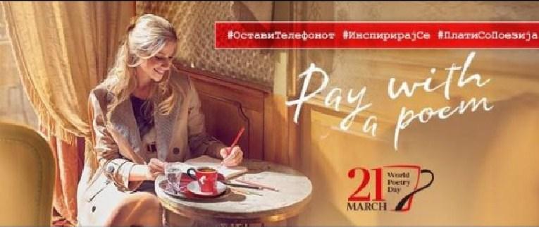 """На 21-ви март пиј кафе и """"Плати со поезија"""" на 8 локации во Скопје"""