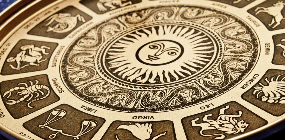 Дневен хороскоп: Среда (13-ти март, 2019 година)