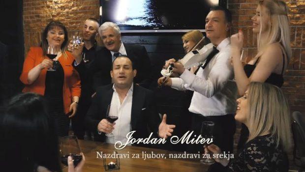 """Јордан Митев уште еднаш – """"Наздрави за љубов, наздрави за среќа"""" (ВИДЕО)"""