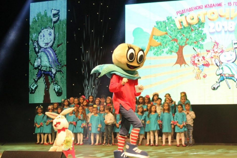 """На 30 и 31 март: Детски фестивал""""Поточиња 2019"""""""