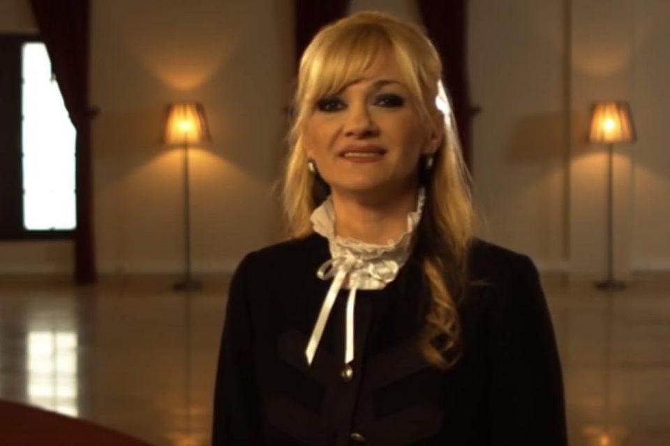 Комеморацијата за Беличанец ќе се одржи во вторник во Драмски Театар