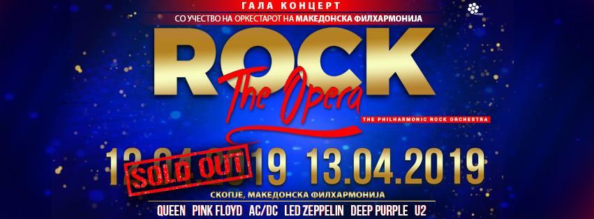 """""""Rock the opera"""" во Македонската филхармонија"""