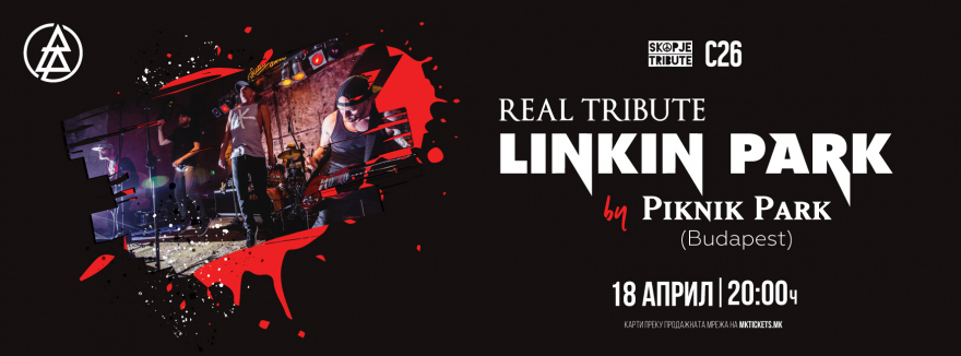 """Linkin Park Real Tribute"" во ""Станица 26"""