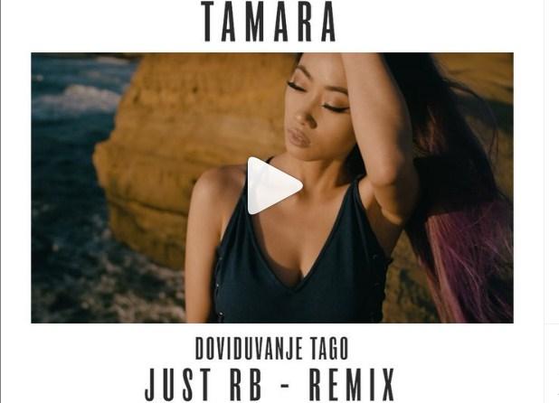 """Роберт Билбилов направи ремикс на хитот на Тамара – """"Довидување таго"""" (ВИДЕО)"""