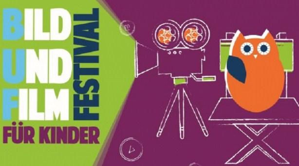 Фестивал за слика и филм за деца и млади – БУФ