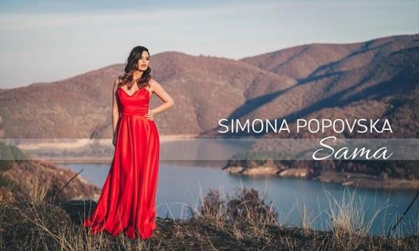 """Симона Поповска е одново """"Сама""""…  ама, само на спот (ВИДЕО)"""