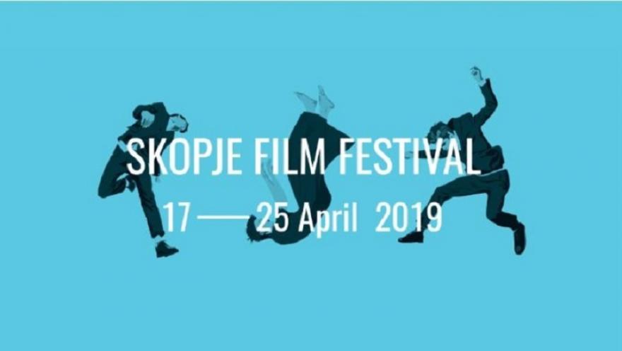 """Од 17 до 25 април: """"Скопски филмски фестивал 2019"""""""