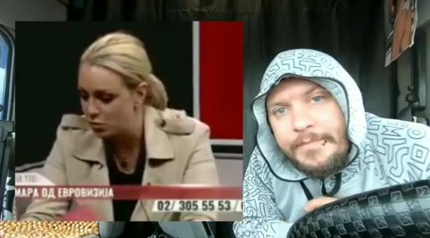 Што е многу – многу е… и од Тамара и од Дарко: Не се знае кој повеќе ја претера, нашата евровизиска пејачка или чикашкиот камионџија? (ВИДЕО)