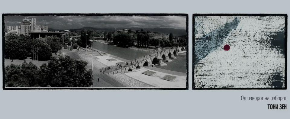 """Тони Зен – """"Градот липа"""" му ја посвети на своето Скопје (АУДИО)"""