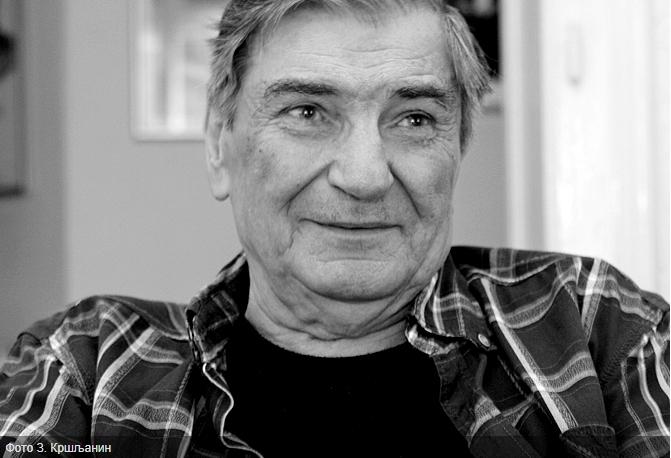 Почина српскиот актер Миша Јанкетиќ, а за ова најмногу жалеше во животот!