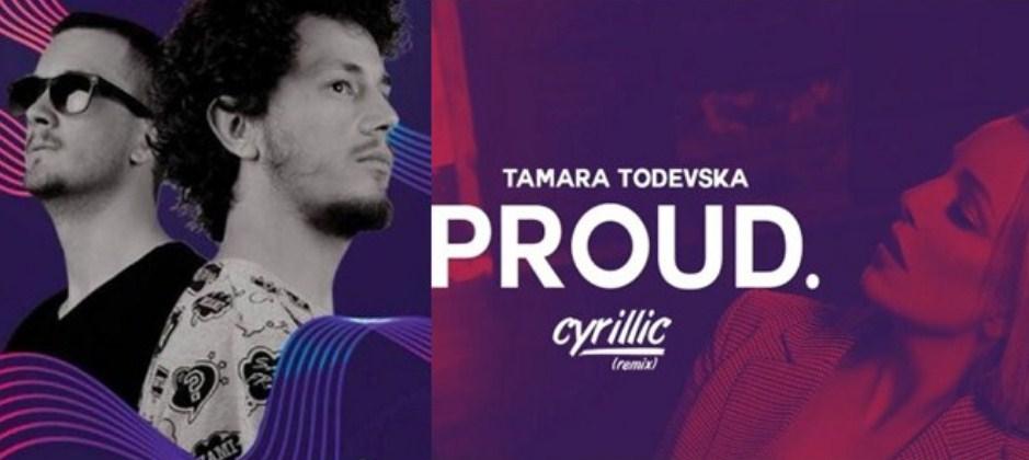 """Евровизиската """"Proud"""" низ призмата на """"Cyrillic"""" ( АУДИО)"""