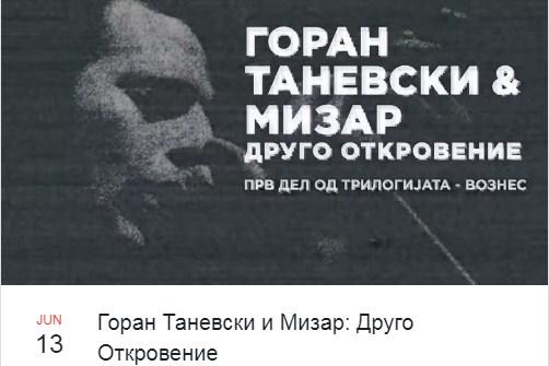 """Концерт на Горан Таневски и """"Мизар"""" – Друго Откровение во МКЦ"""