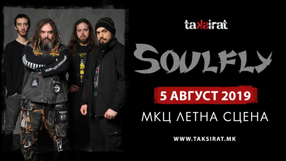 """Култните металци """"Soulfly"""" со концерт во МКЦ во Скопје!"""