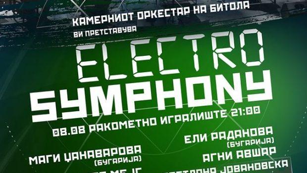 """Битолскиот камерен оркестар по Рок, ќе изведе и """"Електро симфонија"""""""