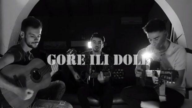 """""""2Ве"""" имаат анплагд верзија на последната песна на ДНК – """"Горе или доле"""" (ВИДЕО)"""