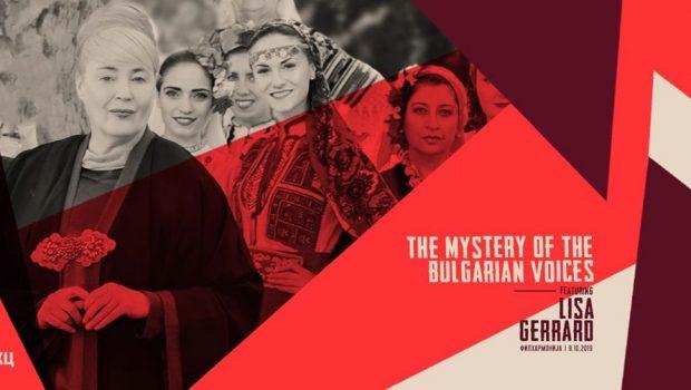 """Лиса Џерард и """"Мистеријата на бугарските гласови"""" во Скопје"""