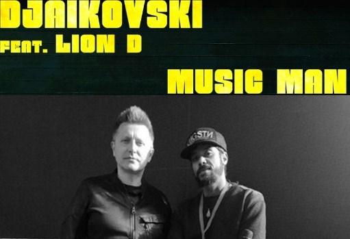 """Кирил Џајковски и Lion D го промовираат нивниот """"Music Man"""" (ВИДЕО)"""