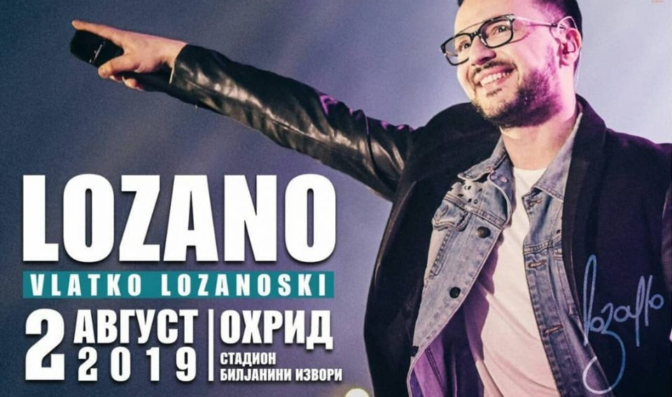 Лозано со голем концерт на Илинден во Охрид