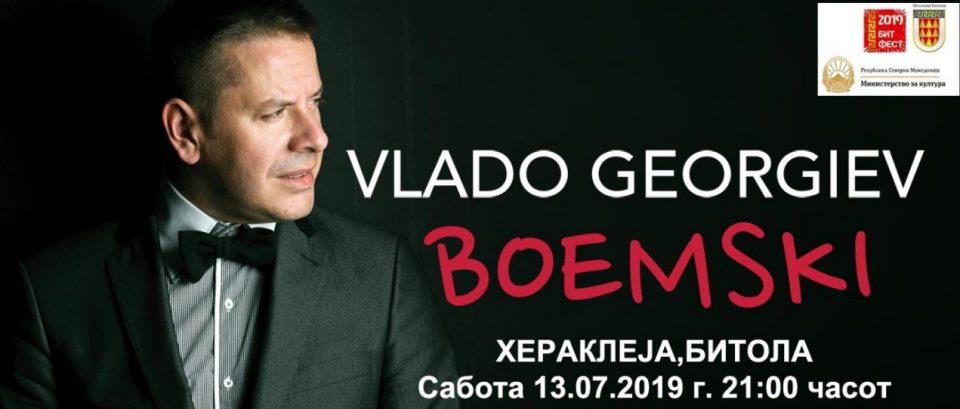 """Концерт на Владо Георгиев на 13 јули во """"Хераклеа"""""""