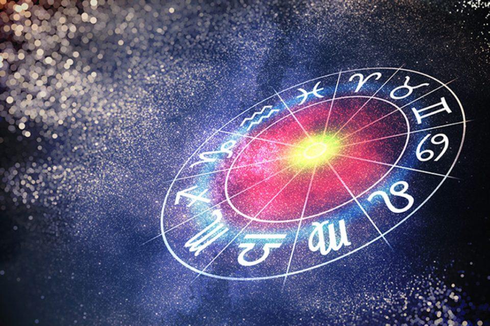 Дневен хороскоп за 12 јули