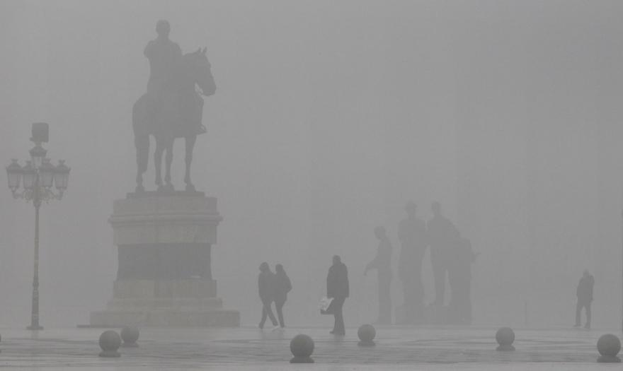 Завеса од магла