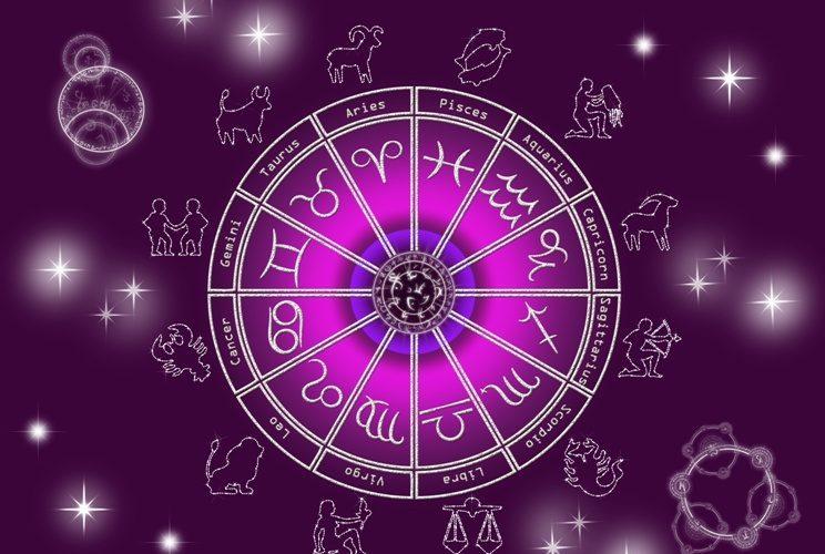 Дневен хороскоп: Петок (09.Август,2019 година)