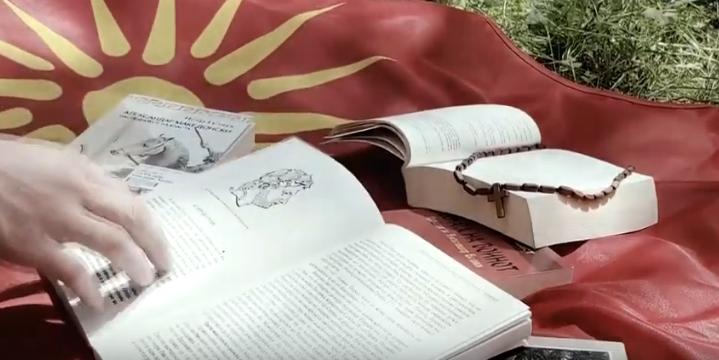 """""""Ајга"""" во стиховите за """"Macedonia forever"""" гласно порачаа – """"Моето име е Македонија!"""" (видео)"""