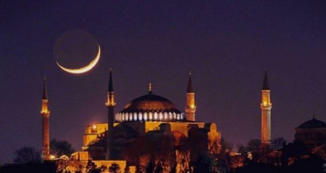 Муслиманите го слават Курбан Бајрам
