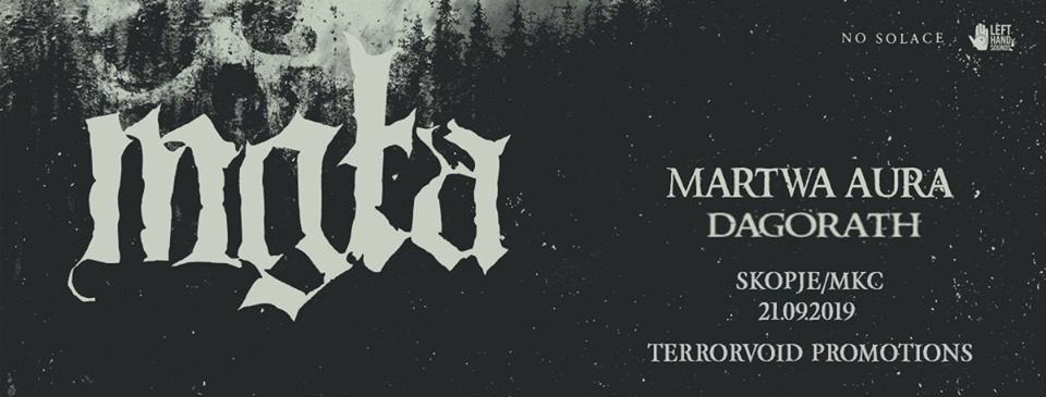 """Полскиот блек метал бенд """"Мгла"""" во МКЦ"""