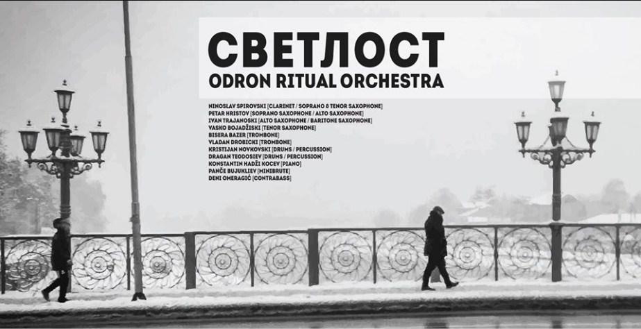"""""""Светлост"""" со концертна промоција на """"Odron Ritual Orchestra"""" во МКЦ"""