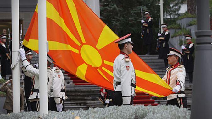 Република Македонија слави 28 години самостојност