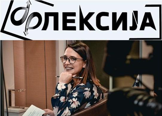 """""""Флексија"""" со Јулија Цветковска: Затоа што само промената е константна…"""