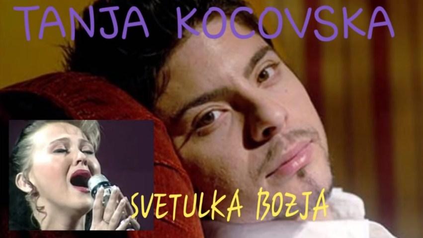 """Тања Кочовска се врати со песна за Тоше – """"Светулка божја"""" (АУДИО)"""