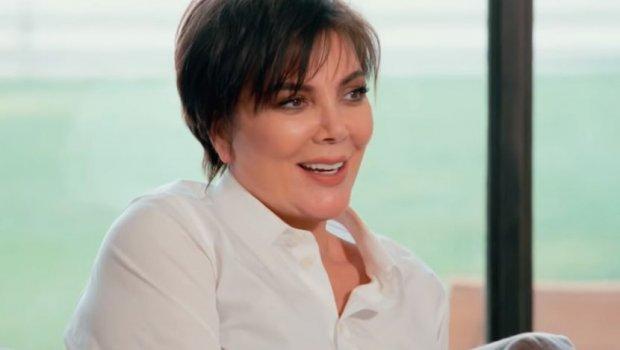 Ким Кардашијан покажа изгледала нејзината мајка пред 32 години (фото)