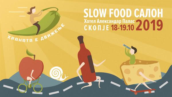 """Во Скопје ќе се одржи првиот Слоу фуд салон: """"Храната е движење"""""""
