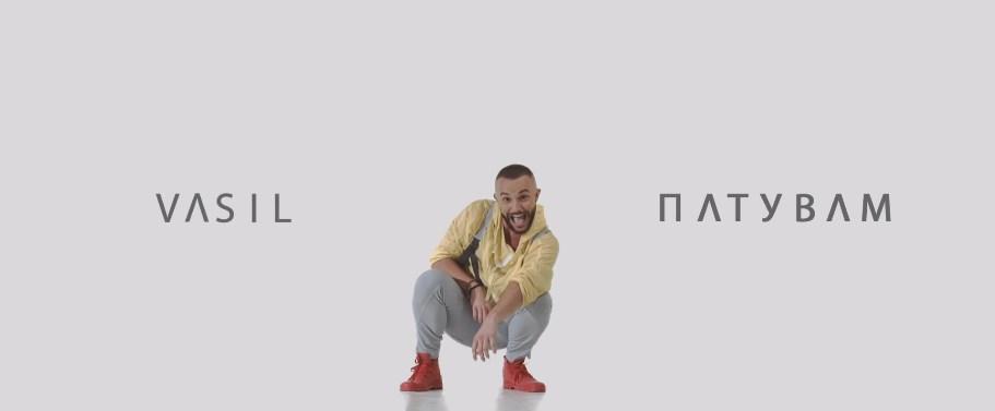 "Васил Гарванлиев, од Марионка до Евровизија… – ""Патувам"" (ВИДЕО)"