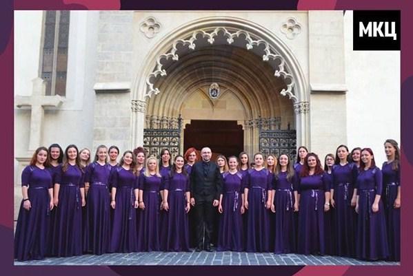 Концерт на Женскиот младински хор – МКЦ