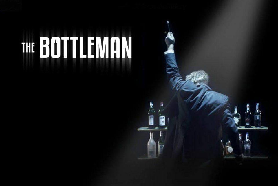 """""""Стакло"""" (The Bottleman) – емотивен филм посветен на починатиот музичар Зоран Маџиров"""