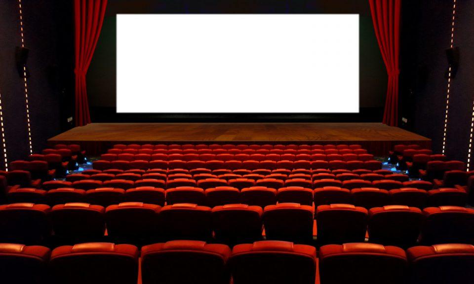 Недела на шпански филмови во Кинотека