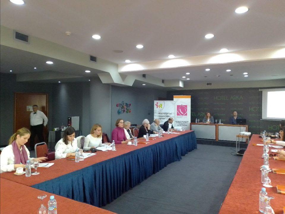 Итно формирање на Комисијата за спречување и заштита од дискриминација