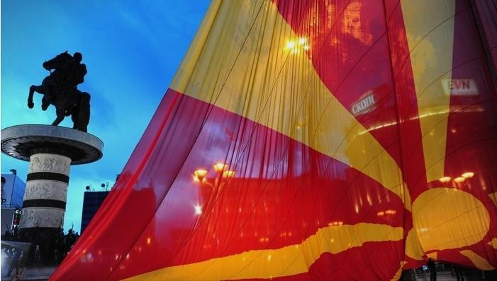 Понеделник, 9 декември е неработен ден за сите граѓани во Република Македонија