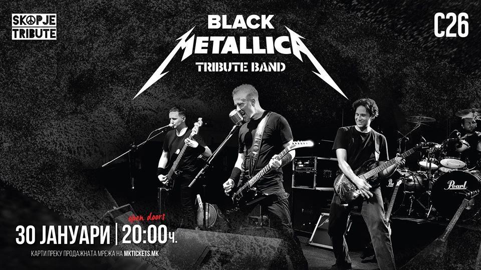 """Metallica tribute band"" во ""Станица 26"""