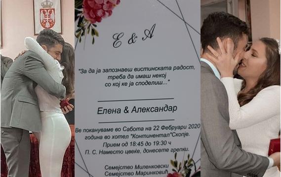 """Елена Миленковска бремена ќе биде невеста: Пејачката и пејачот се венчаа во Србија, ама """"Гранд"""" свадбата допрва ќе биде во Скопје!  (ФОТО)"""