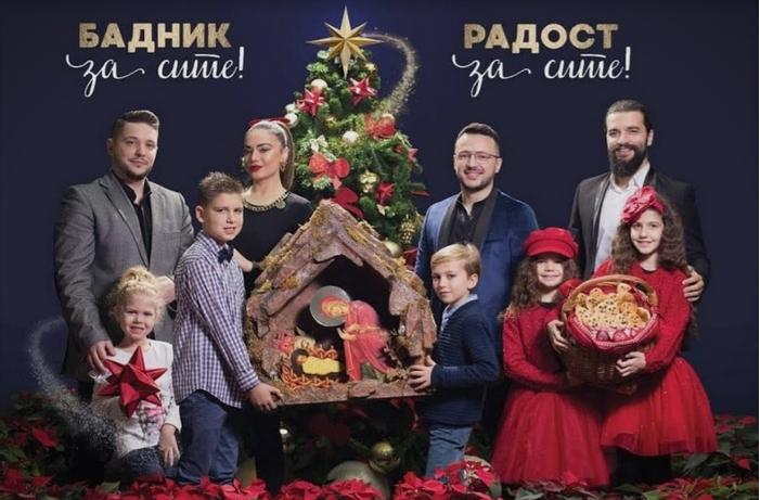 """Бадниковата поворка ќе започне од црквата Св. Димитриј: """"Бадник за сите – радост за сите"""""""
