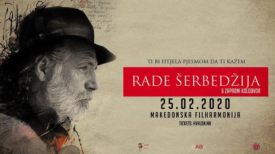 Раде Шербеџија на ексклузивен концерт во Скопје