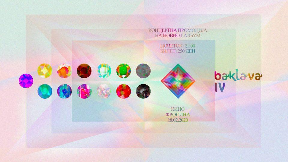 """""""Баклава"""" во МКЦ: Концертна промоција на новиот албум """"IV"""""""
