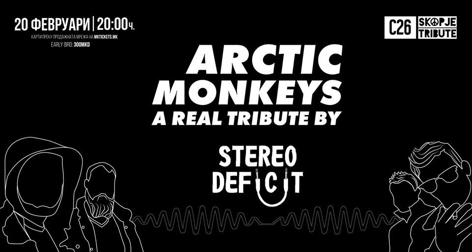"""Arctic Monkeys Real Tribute"" во ""Станица 26"""