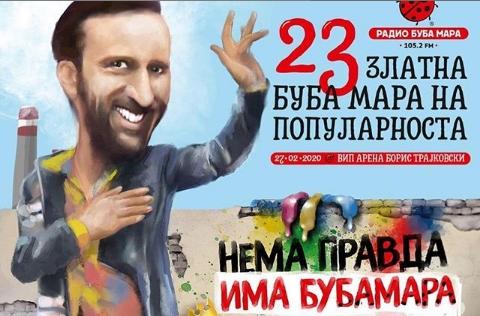 """""""Златна бубамара"""" на 27 февруари во А1 арена """"Борис Трајковски"""""""