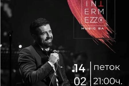 Љубов и вино зачинети со гласот Павле Камилоски во Intermezzo music bar