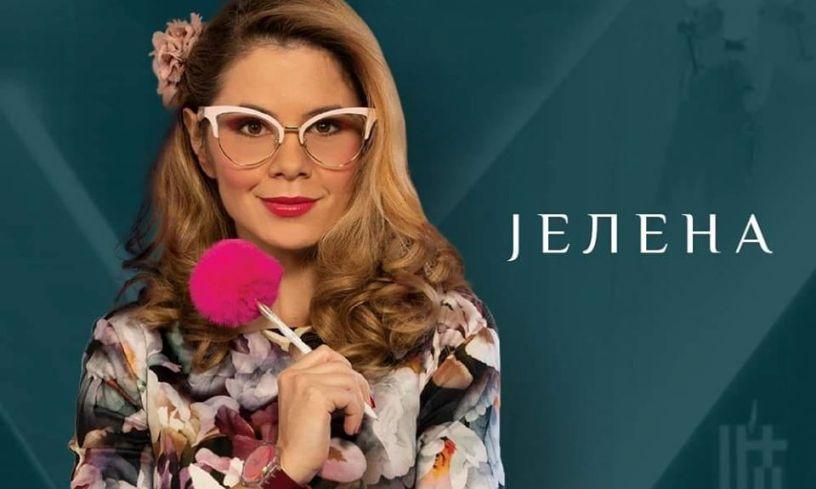"""Јелена Јованова: """"Мајка ми цел живот работеше во конфекција, а од мал учиш дека на газдите профитот им е побитен од здравјето на вработените!"""""""
